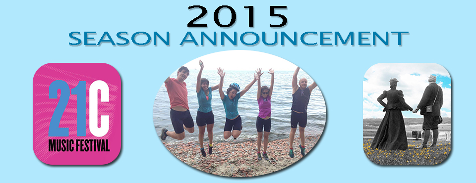 2015-season-announcement-banner